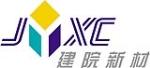 北京建院新材有限公司