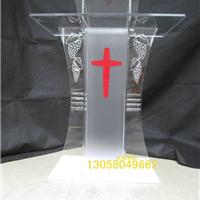供应亚克力透明演讲台教会讲台基督教讲台