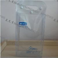 供应佛山PVC复合袋_PVC包装袋_蓝色PVC袋