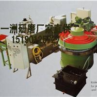 供应上海苏州五金件去毛刺全自动流水线设备