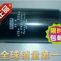 深圳市电基电子有限公司