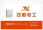 上海班勒实业有限公司