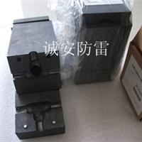供应接地网放热焊模具