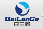 北京白兰鸽餐饮设备有限公司