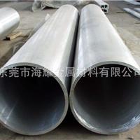 海耀特价5056铝合金管,5083铝合金管包开料