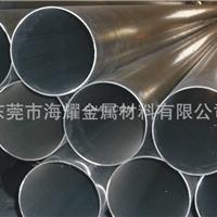海耀供应6082铝管,7075铝合金管报价