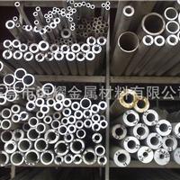 海耀热销3003铝管,5056铝管,7005铝管报价