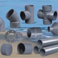 供应CPVC全塑胶化工管道
