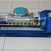 FG20-1不锈钢螺杆泵