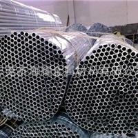 厂家直销1070铝管、1050铝管、2014铝管报价