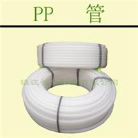 供应低压硬质pp管