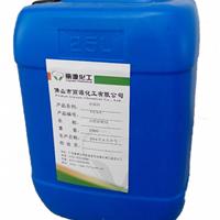 供应CCA木材防腐剂