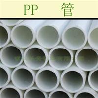 供应大口径工程专用pp管
