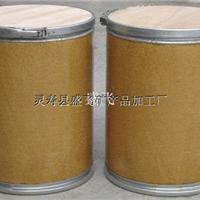 陶瓷负离子粉 负离子粉怎么添加