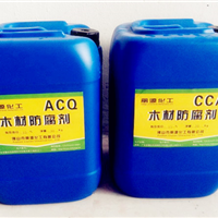供应木材防腐剂 木材防霉剂 木材防虫剂