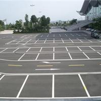 供应正定车位划线|厂区划线