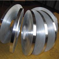 7075铝合金带、3105铝合金棒、5154铝线
