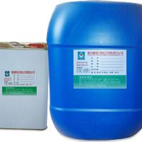 50E-1 PET型光学涂料、扩散膜专用涂层