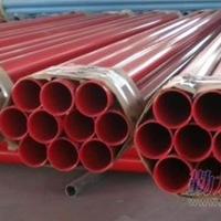 供应天津涂塑复合钢管,环氧复合钢管