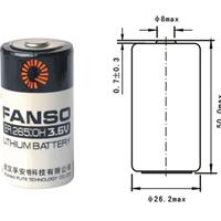 大口径水表ER26500H ER26500M锂亚电池3.6v