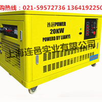 20KW汽油发电机详细市场价格
