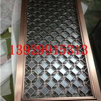 供应天津酒店铝板镂空做旧古铜屏风