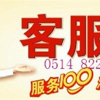 扬州林内热水器售后维修电话