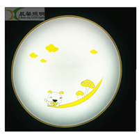 晨馨 LED吸顶灯18W(旺财旺/旺财紫)