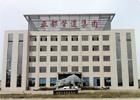 河北沧州亚都管道装备集团有限公司