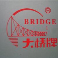 天津大桥焊材集团有限公司官方旗舰店