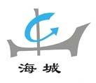 广州市海城地坪有限公司
