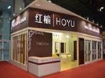 上海红榆木业有限公司