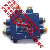 JHH-2 JHH-3 JHH-4本安电路接线盒