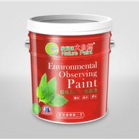 油漆供应零售批发厂价促销大自然漆诚招代理