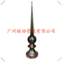 供应纯铜避雷针 红铜复古防雷器 球状防雷针