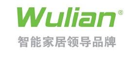 南京物联传感技术有限公司华北北京分公司