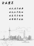 上海美谦电梯装饰有限公司(河南分公司)