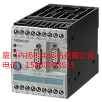 3UF5001-3AB00-1西门子电机智能保护器