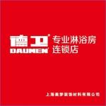 上海奥梦装饰材料有限公司