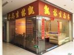 广州凯迪林木业有限公司