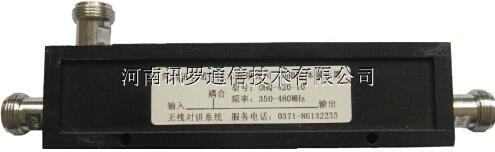 供应讯罗通信耦合分配器OHQ-420