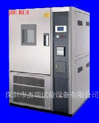 供应广州高低温交变湿热测试箱价格