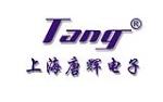 上海唐辉电子有限公司