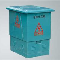 温州生产10kV欧式电缆分支箱 图片 价格