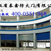 安徽泰鑫防火门厂