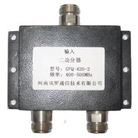 供应讯罗通信功率分配器GFQ-420-2