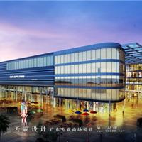 天霸设计公司与东莞商场装修客户分享心得