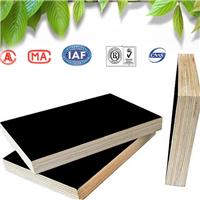 138承德黑膜板2164建筑模板厂家供应6959