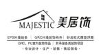 上海美居饰实业有限公司