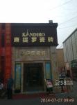 重庆瓷艺建材有限公司